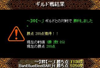 [150128]~】粋【~_I[52509-11382]