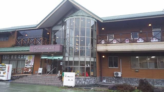 180404 ホテル蒜山ヒルズ① ブログ用