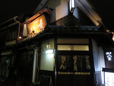 倉敷_51