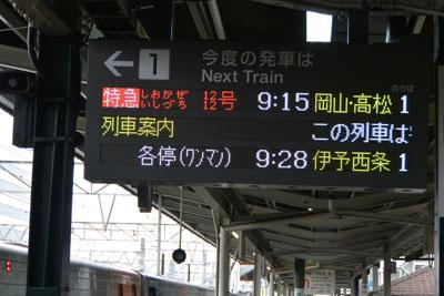 倉敷_03