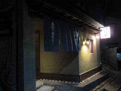 海望_01