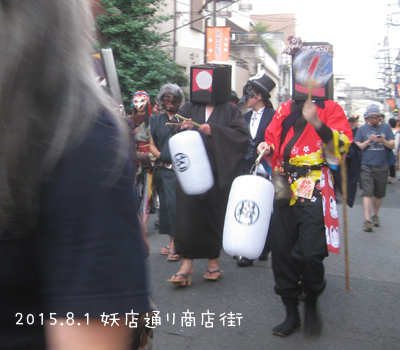 2015_8_1youmise0010.jpg