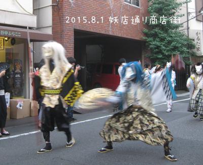 2015_8_1youmise006.jpg