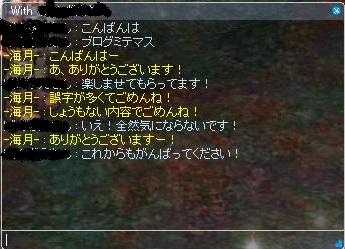 20150811_1.jpg
