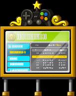 1540008ゲームランキング掲示板