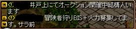 20050517.jpg