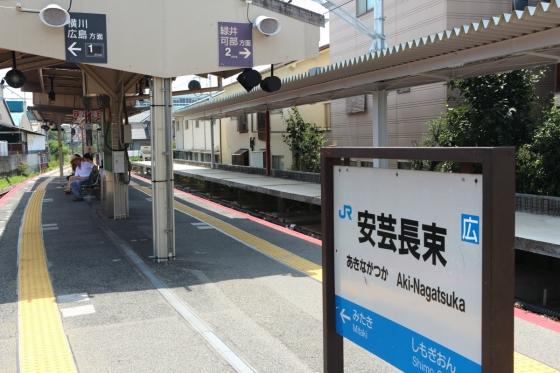201508akinagatsuka-13.jpg