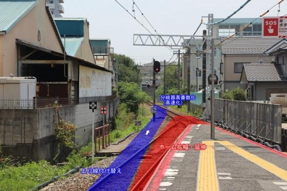 201508akinagatsuka-4.jpg