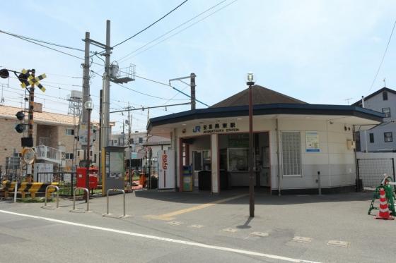 201508akinagatsuka-6.jpg