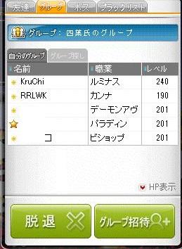 Maple150814_110900.jpg