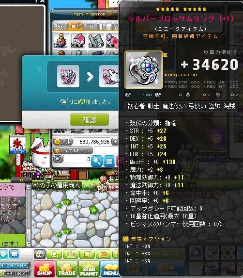 Maple150814_12515.jpg