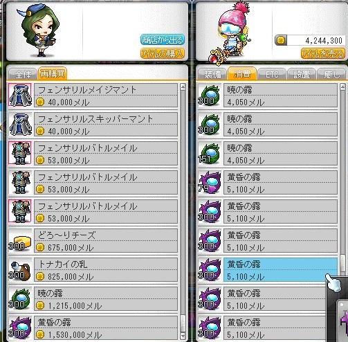 Maple150816_000357.jpg