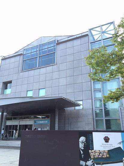 京都近代美術館魯山人展2