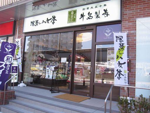 JR久留米店