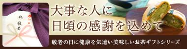 yame-tea380.jpg
