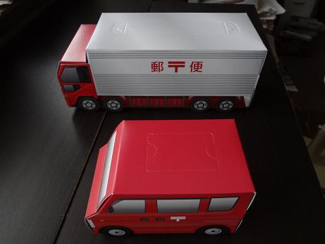 4222郵便車
