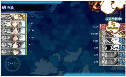 8.15 E-3突破(時雨カットイン)
