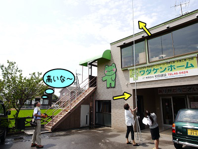 2015081210.png