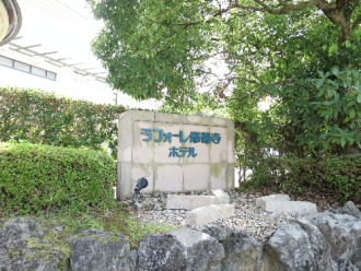 2015081217.png