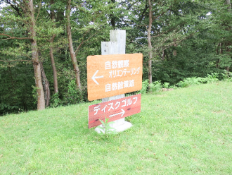 2015081307.png