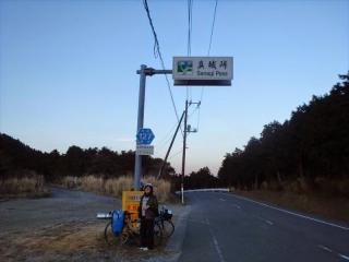 PC272375_R.jpg