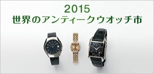 20150127watch8es_thumb02.jpg