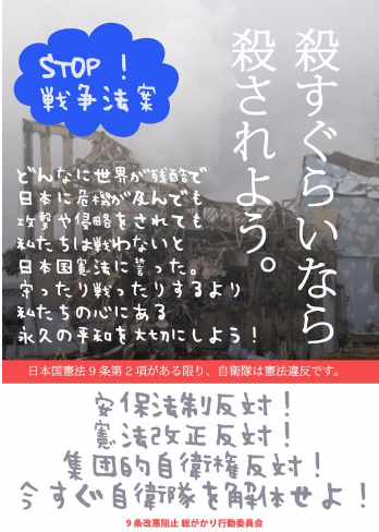 20150817008+1.png