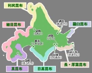昆布地図(北海道)