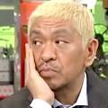 ワイドナショー画像 松本人志 LINEに私的なバカ画像を誤送信したテレ朝タイ支局長のニュースにコメント 2015年8月9日