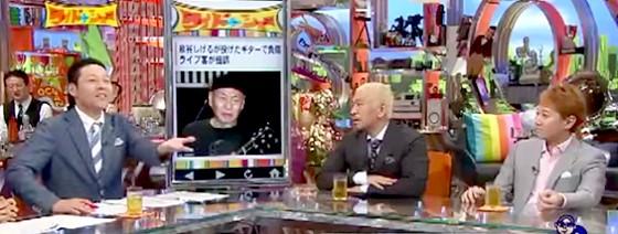 ワイドナショー画像 東野幸治 中居正広 泉谷しげるのライブで客が負傷したニュース 松本人志「おじいさんが可哀想」 2015年8月9日