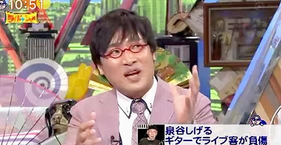 ワイドナショー画像 山里亮太 泉谷しげるのライブで客が負傷 感想を述べる 2015年8月9日