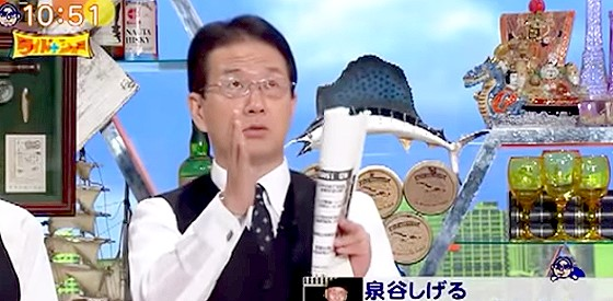ワイドナショー画像 犬塚浩弁護士 客が負傷した泉谷しげるのライブの解説 2015年8月9日