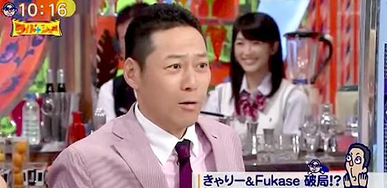ワイドナショー画像 東野幸治 Fukaseがきゃりーぱみゅぱみゅとの破局を暗号で報告「なんのこっちゃわからん」 2015年8月16日