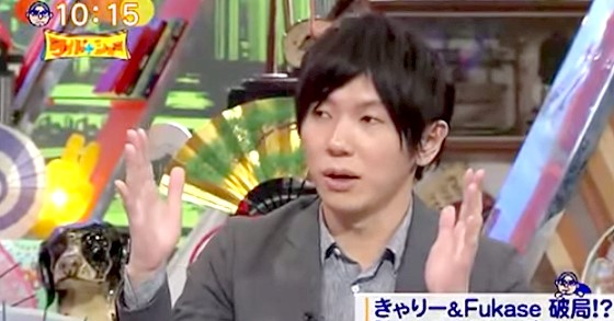 ワイドナショー画像 古市憲寿 Fukaseのツイッターでの破局暗号という方法に「かわいくていい」 2015年8月16日