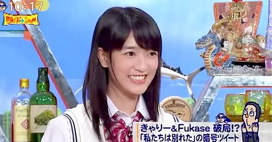 ワイドナショー画像 真嶋優 Fukaseがツイッターで暗号めいた破局報告をしたことに「遊ばれてるようでムカつく」 2015年8月16日