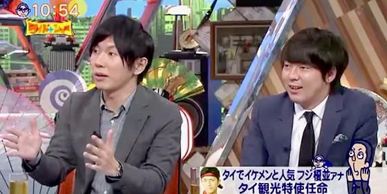 ワイドナショー画像 古市憲寿が榎並大二郎アナに「バカがバレるからタイ語は勉強しない方がいい」 2015年8月16日
