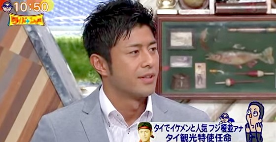 ワイドナショー画像 榎並大二郎アナ タイで大人気の「微笑まないイケメン日本人」は声ちっちゃい不思議キャラ 2015年8月16日