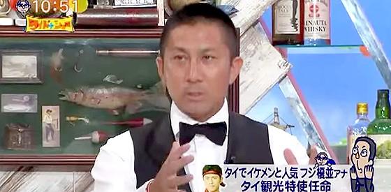 ワイドナショー画像 声の小さい榎並大二郎アナに「腹から出せ」と前園真聖がアドバイス 「お前が言うな」のツッコミ 2015年8月16日