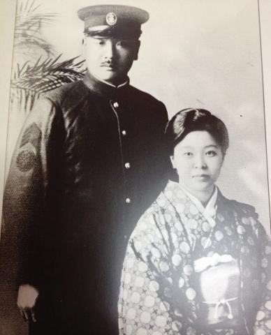 私の祖父と祖母