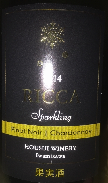 Ricca Sparkling Pinot Noir Chardonnay Housui Winery 2014 part1