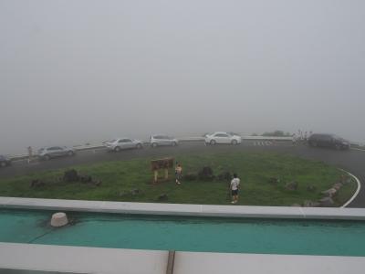 寒風山パノラマ悪天候
