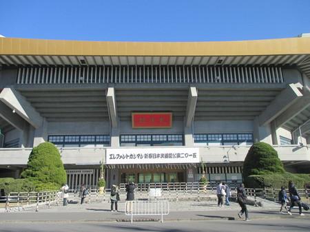 日本武道館。