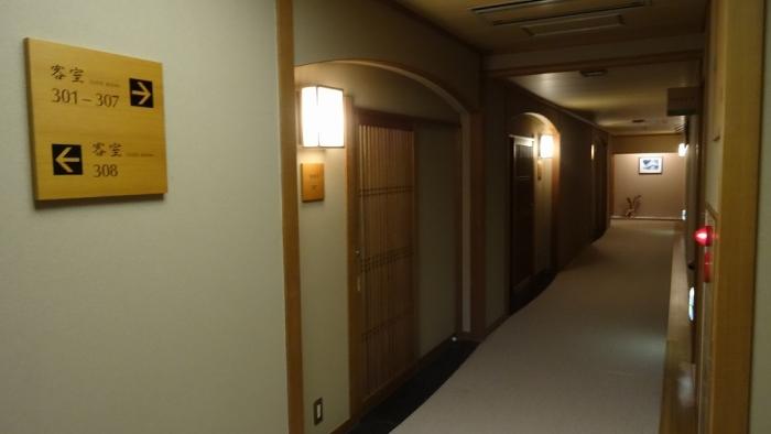 豊月部屋 (1)
