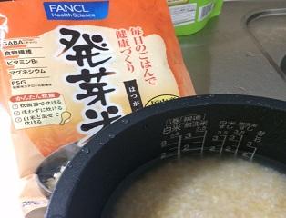 発芽米 食べてまーす