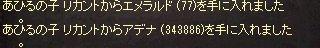 2015081102.jpg