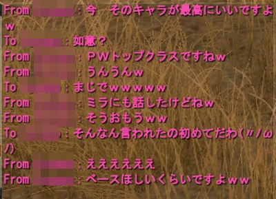 pw443.jpg