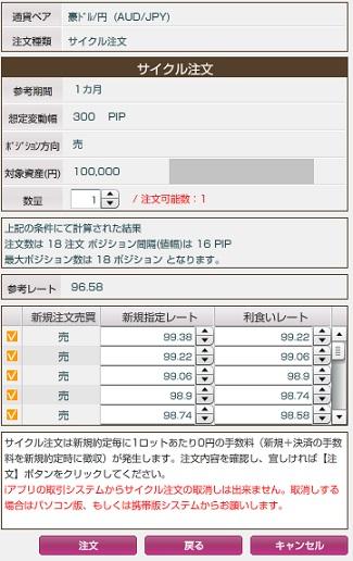 0113y12345689.jpg