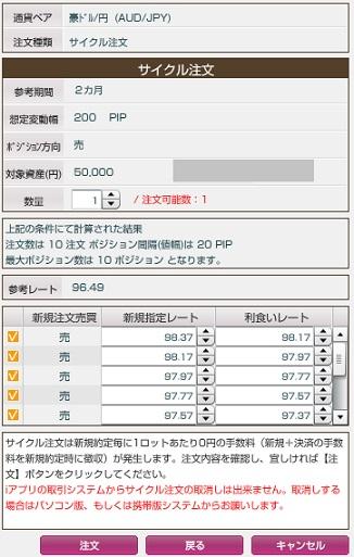 0113y1234568980.jpg