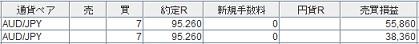 0115u1_20150115191250bc9.jpg