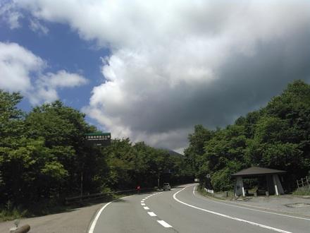 20150815_asamayama.jpg